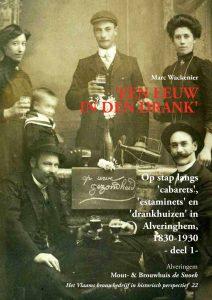 cover-boek)brouwerij-2017-cover (002) 50